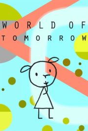 Poster World of Tomorrow