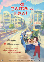 Poster On Happiness Road